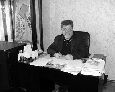 Jerzy Butmankiewicz